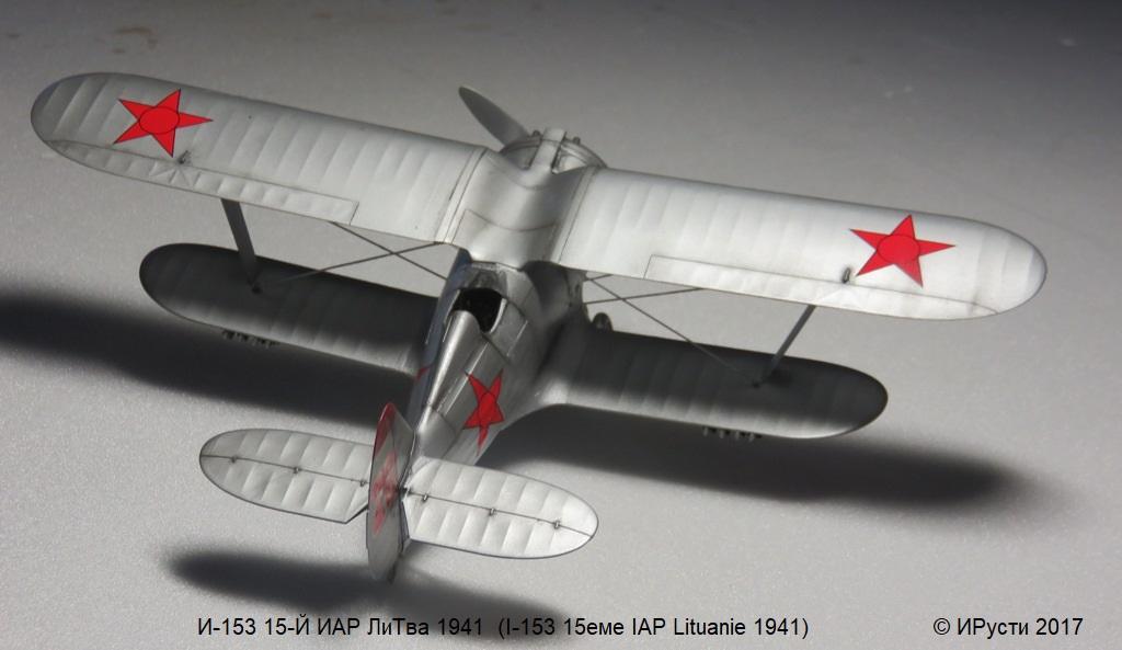 I-153 Чаика (Mouette) 15eme IAP Lituanie 1941 [ICM 1/48] Img_7243