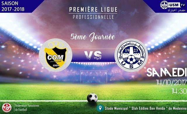Ligue1 6ème journée- COMednine - USMonastir Usm10