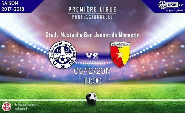 13ème journée Ligue1 USM - ESMetloui Uss10