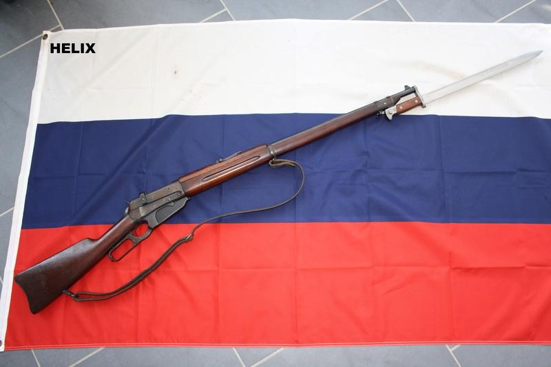 Winchester 1895 01610
