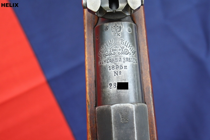 MOSIN 1891 précoce 02311