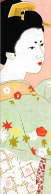 SERIES de marque pages - Page 5 11359_10