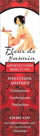 Restaurant / Hébergement / bar - Page 9 11524_10
