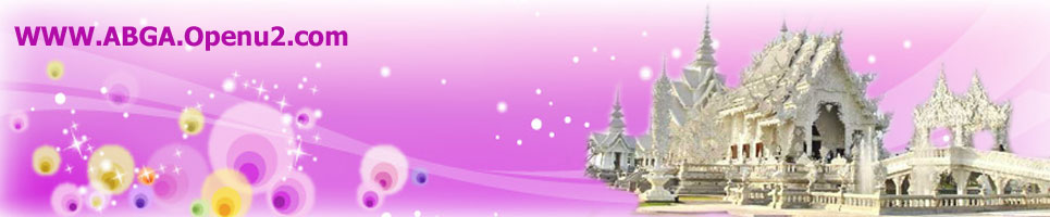www.ABGA.forumotion.com