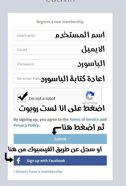 شرح موقع Cut-Win مضمون للربح من اختصار روابط وباسعار مرتفعه للدول العربية 8933a110