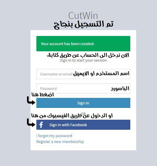 شرح موقع Cut-Win مضمون للربح من اختصار روابط وباسعار مرتفعه للدول العربية 8933a111