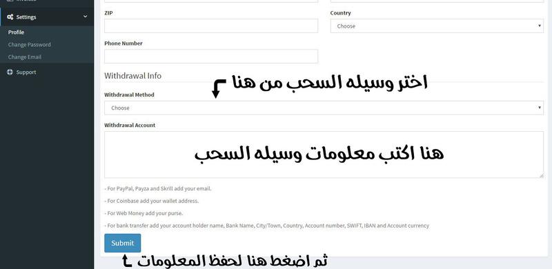 شرح موقع Cut-Win مضمون للربح من اختصار روابط وباسعار مرتفعه للدول العربية 8933a114