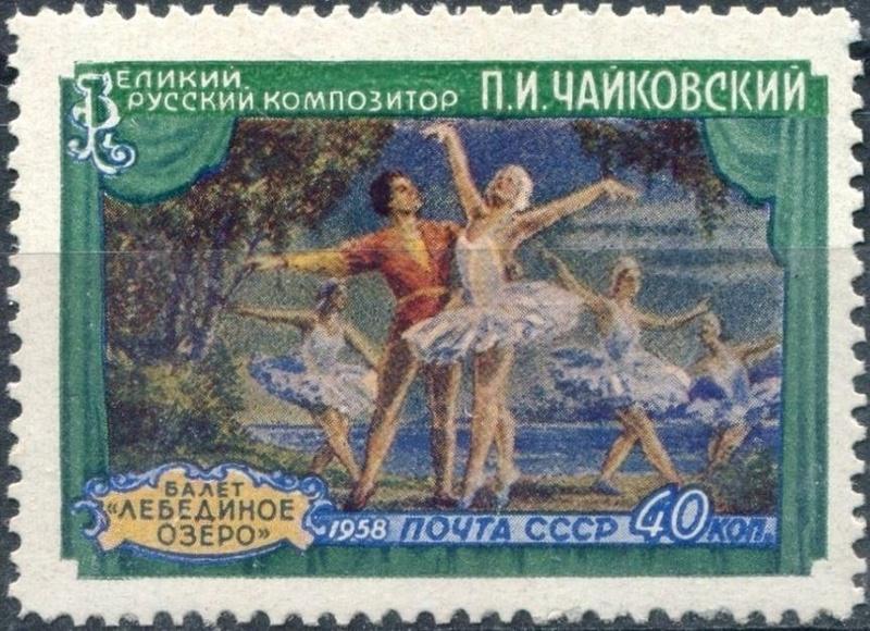 Briefmarken - Briefmarken-Kalender 2018 0105_s10
