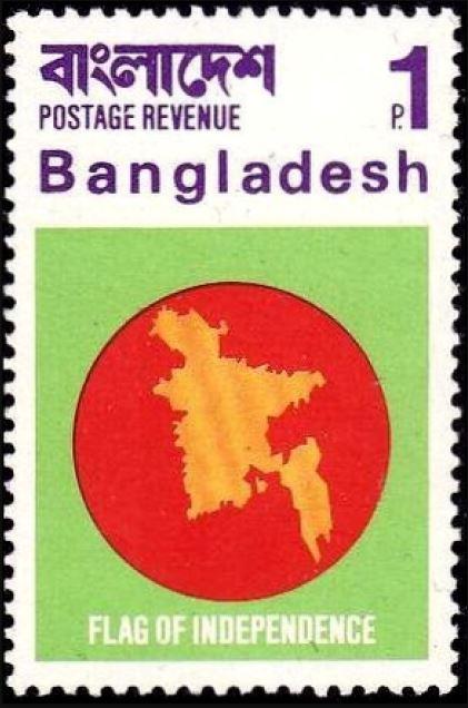 Briefmarken - Briefmarken-Kalender 2018 0112_b10