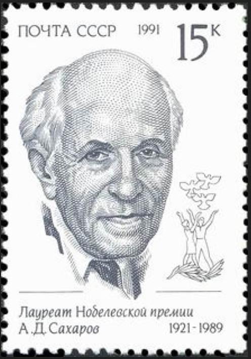 Briefmarken - Briefmarken-Kalender 2018 0122_s10