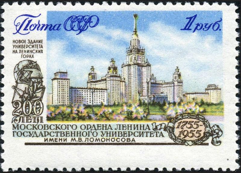 Briefmarken-Kalender 2018 - Seite 2 0125_u10