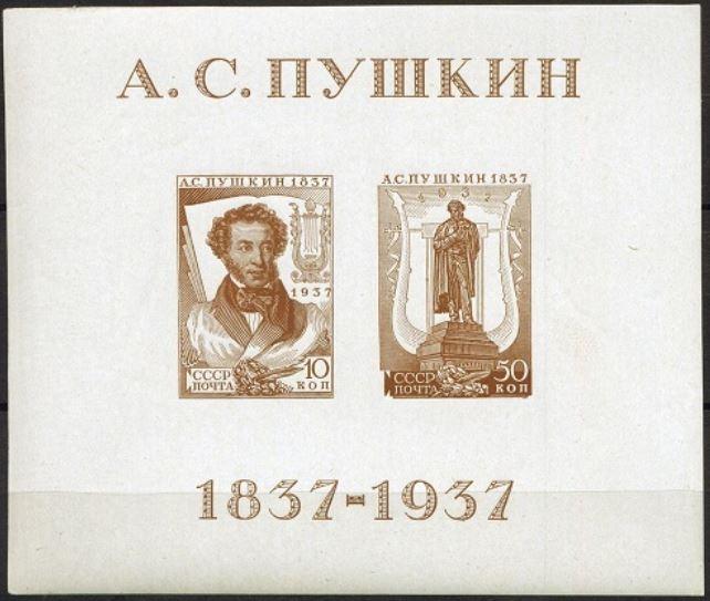 Briefmarken-Kalender 2018 - Seite 2 0210_p10