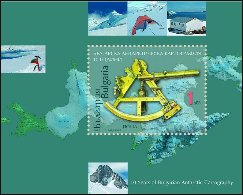 Briefmarken-Kalender 2018 - Seite 3 0218_s10
