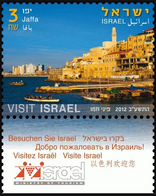 Briefmarken-Kalender 2018 - Seite 3 0307_j10