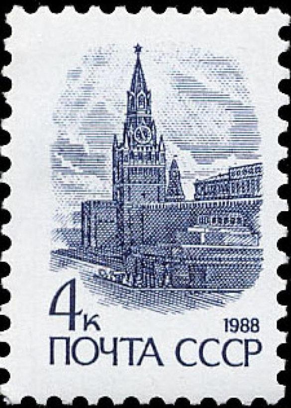 Briefmarken-Kalender 2018 - Seite 3 0312_k10