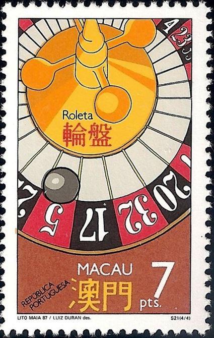 Briefmarken-Kalender 2018 - Seite 4 0321_c10