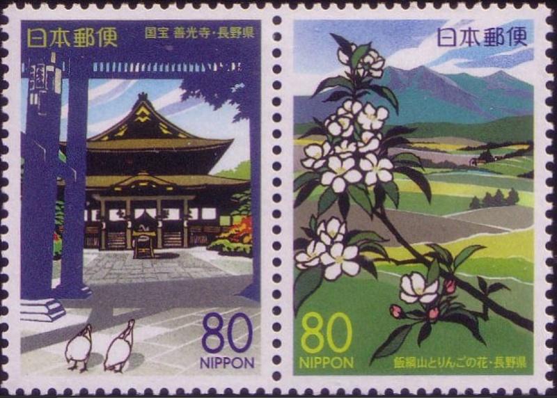 Briefmarken-Kalender 2018 - Seite 4 0401_n11