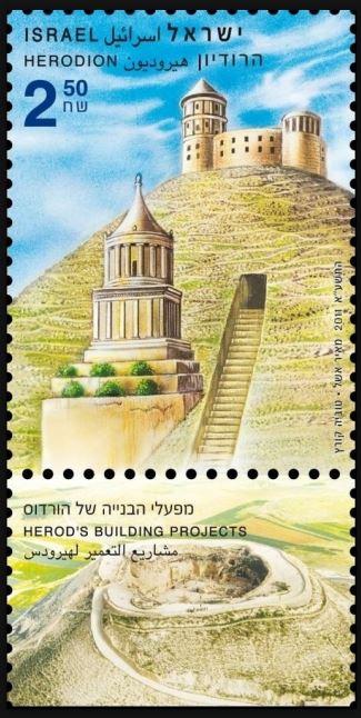 Briefmarken-Kalender 2018 - Seite 6 0508_h10