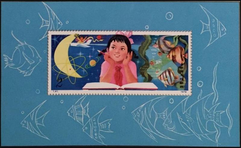 Briefmarken-Kalender 2017 - Seite 14 1120_j10