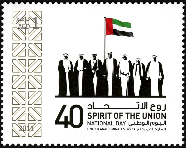 Briefmarken-Kalender 2017 - Seite 14 1202_v10
