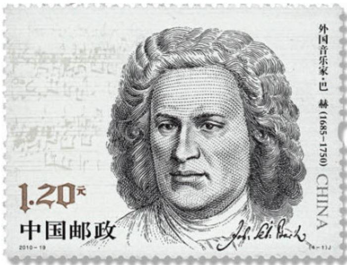 Briefmarken - Briefmarken-Kalender 2017 - Seite 15 1226_b10