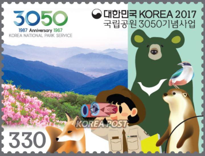 Briefmarken - Briefmarken-Kalender 2017 - Seite 15 1228_j10