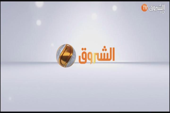 مواعيد برامج قناة الشروق لشهر رمضان 2018 Canvas10