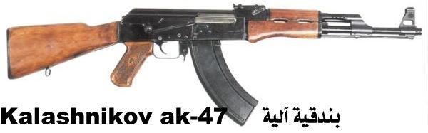 إن معلوماتي عن الجيش الوطني الشعبي أصبحت قديمة Kalash10