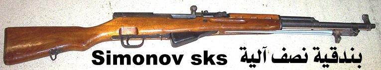إن معلوماتي عن الجيش الوطني الشعبي أصبحت قديمة Simono10