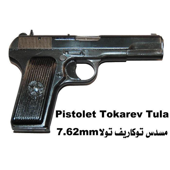 إن معلوماتي عن الجيش الوطني الشعبي أصبحت قديمة Tula-t10