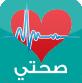 الطب البديل والطب العام