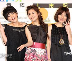 S.H.E picture Xin_0910
