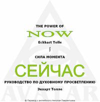 Психология Cover_10