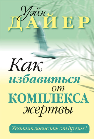 Психология Cover_11