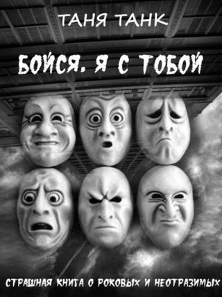 Психология Cover_15