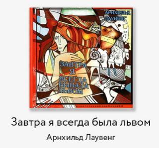 Медицина Vremya10