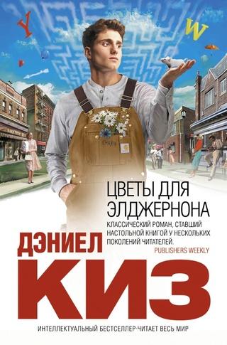 Художественные Zgk9hz10