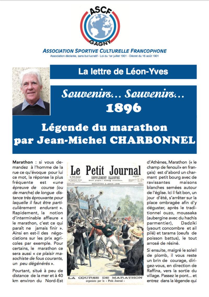 La lettre de Léon-Yves BOHAIN Novembre 2017 Lettre12