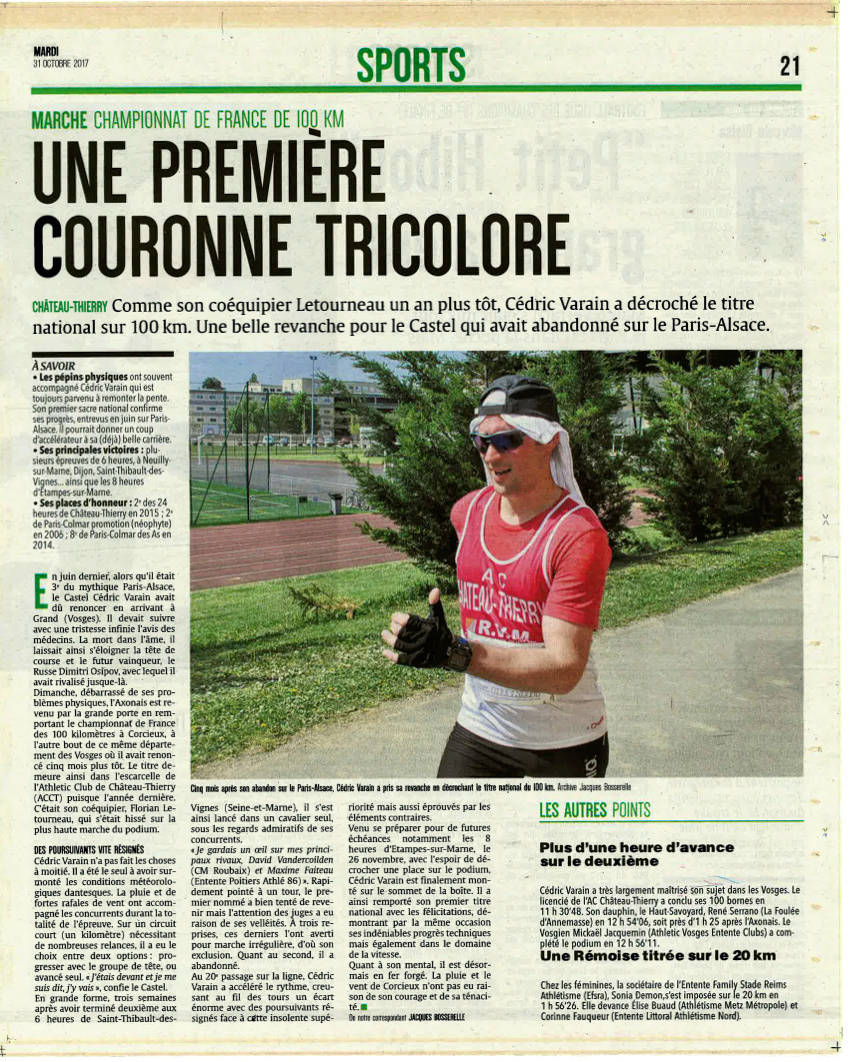 FRANCE 100 km 2017 CORCIEUX Varain10