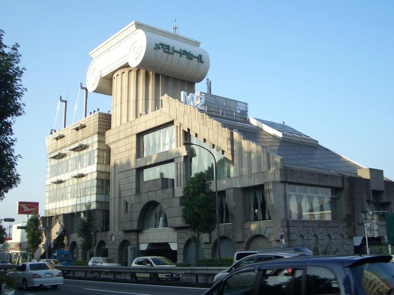 M2 Building de Kengo Kuma, Tokyo (Japon) 45596810