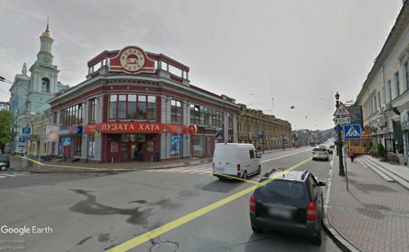 Lieux de tournage de vidéo-clip découverts avec Google Earth - Page 6 Kiev110