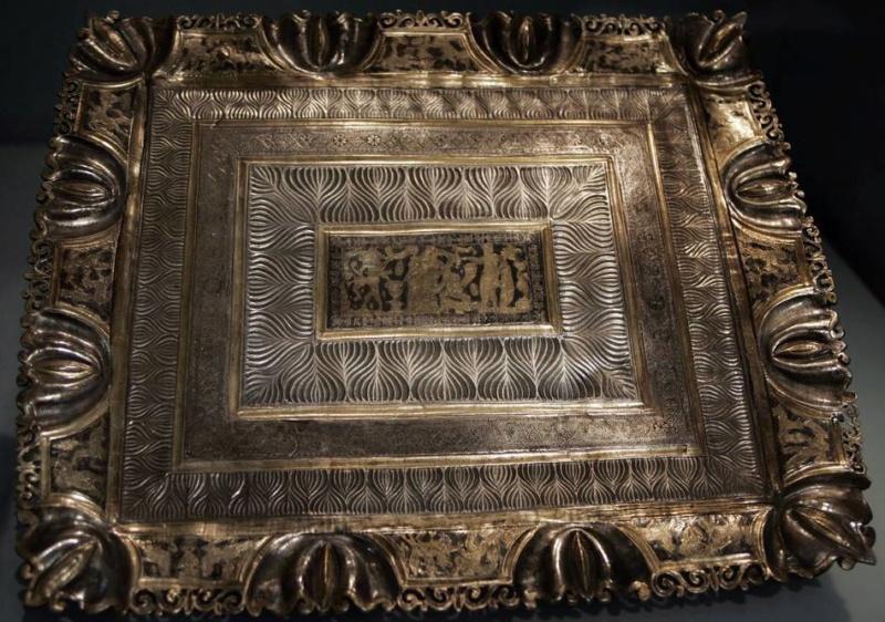 A la découverte de nos chefs d'œuvre d'art et d'histoire... - Page 8 Remote10