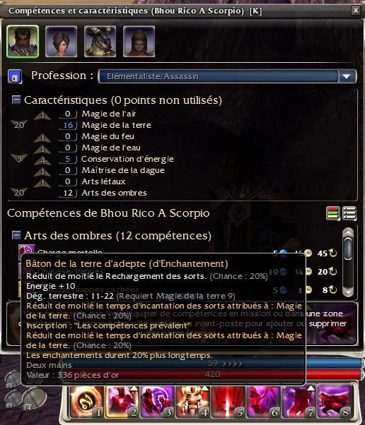 Farm du sanctuaire monolithe pour droper (éventuellement) épée élémentaire Builds10