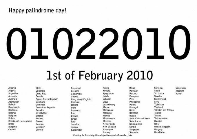 Vendredi 11 février 2011 - 11 02 20 11 - palindrome Small_10