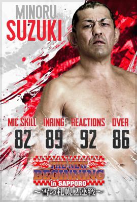 Semaine 49 : Semaine de l'In Ring Suzuki11