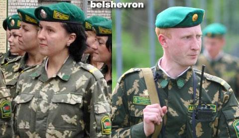 Belarussian headgears Border10