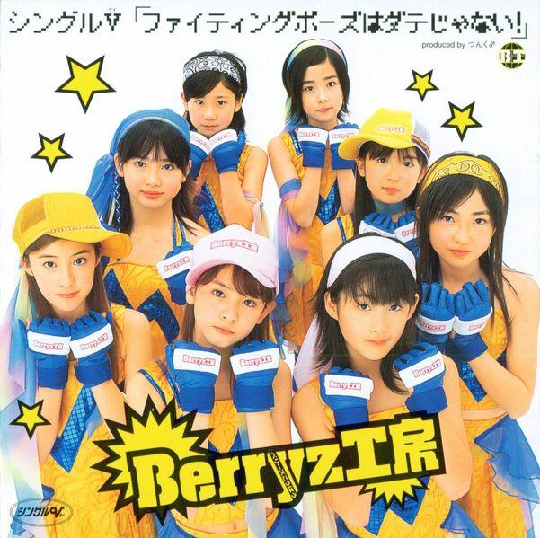 [Idols] Berriz kôbô Fighti10