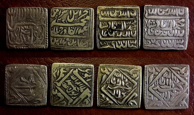 Copie/jeton de la roupie carrée d'Akbar ... 0271_210