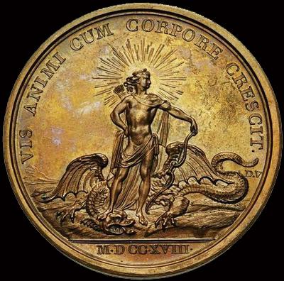"Jeton Nuremberg, Louis XV ""VIS ANIMI CVM CORPORE CRESCIT"" ... 13522410"