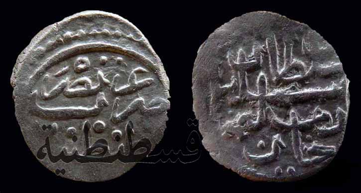 Akce de Selim II, AH974-982 , 1566-1574. 21692710